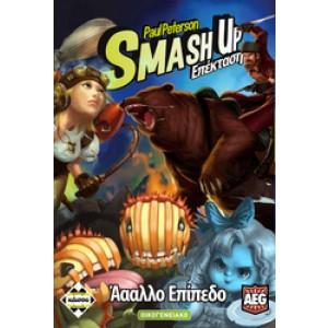 Kaissa Smash Up: Άααλλο Επίπεδο