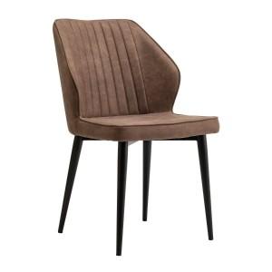 Καρέκλα Rihana