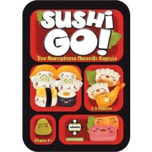 Kaissa Sushi Go 113117
