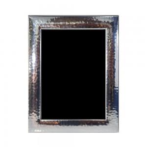 Ασημένια Κορνίζα Με Χτυπήματα 17,5x22,5 (P2246)