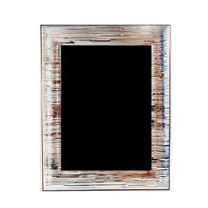 Ασημένια Κορνίζα Με Ανάγλυφες Γραμμές 17x22 (P2251)