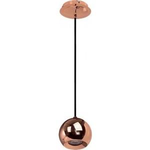 Viokef Κρεμαστό Φωτιστικό Χάλκινο Ball 4141401