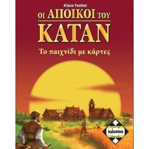 Kaissa Οι Άποικοι του Κατάν - Το παιχνίδι με τις κάρτες 110963