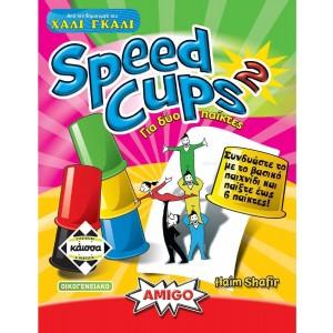 Kaissa Speed Cups 2 112097