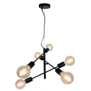 Viokef Φωτιστικό Οροφής Μεταλλικό Μαύρο Freestyle 4193100