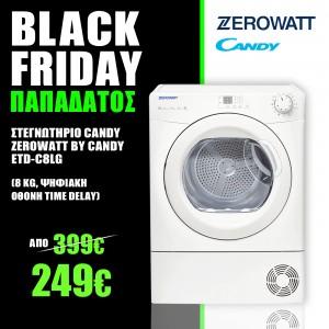 Στεγνωτήριο Zerowatt By Candy ETD-C8LG 8KG