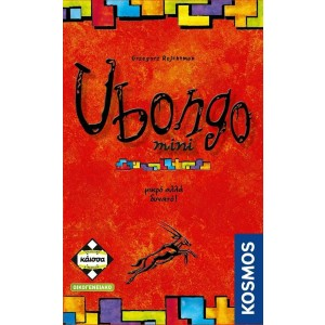 Kaissa Ubongo Mini 113742