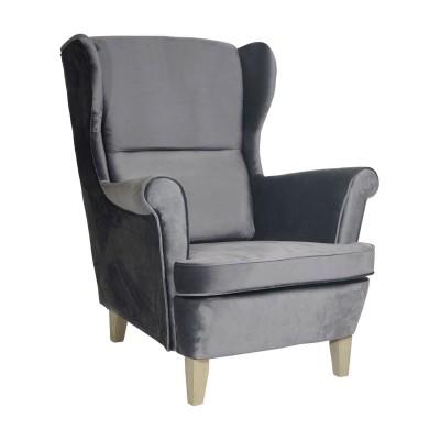 Πολυθρόνα Comfy